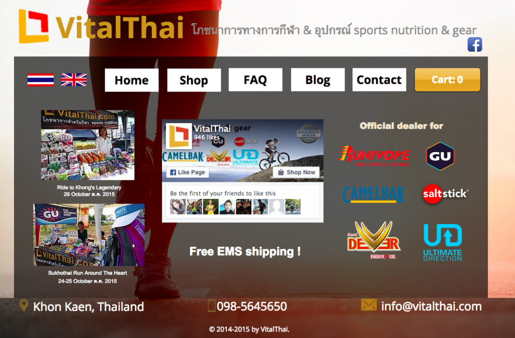Vital Thai Website Link