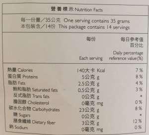 Oats-Nutrtion-500gram