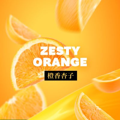 NEW PRODUCT SOFT LAUNCH – ZESTY ORANGE