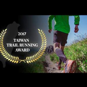 TaiwanTrailRunningAwards