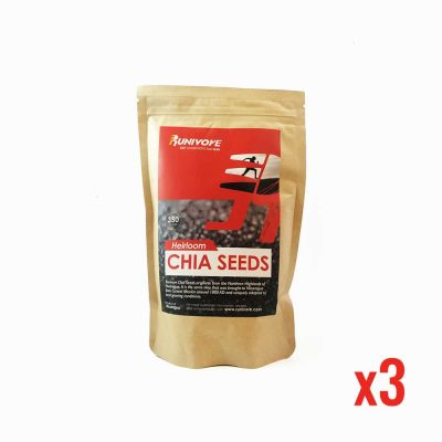 Runivore Heirloom Chia Seeds (350g x 3) – Omega-3 rich chia seeds grown the same and best way for thousands of years