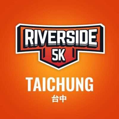 Riverside 5K
