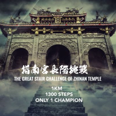 The Great Stair Challenge of Zhinan Temple – May 25